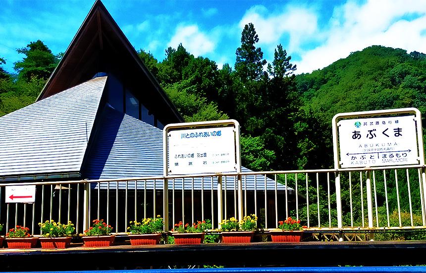 阿武隈急行線のあぶくま駅は台風被害から見事復旧し、運行再開しています。